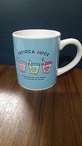 お気に入りのマグカップ♥の画像(マグカップに関連した画像)