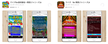 〜道枝駿佑くん、関西ジャニーズJr. アプリ見つけましたっ!!〜の画像(つけまに関連した画像)