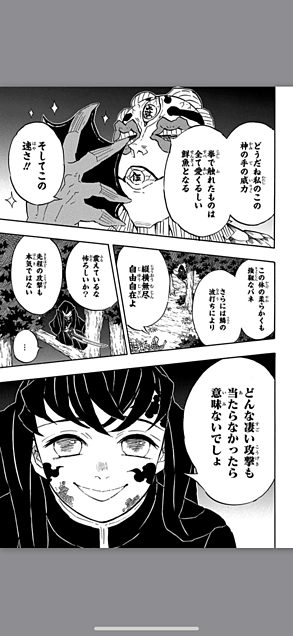 鬼 滅 の 刃 カナヲ 炭 治郎