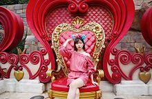 HKT48 AKB48 指原莉乃 さっしー さしこちゃんの画像(さしこに関連した画像)