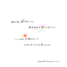 SMAPの画像(ASongForYourLoveに関連した画像)