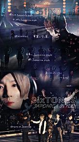 JAPONICA STYLEの画像(japonicastyle 森本慎太郎に関連した画像)