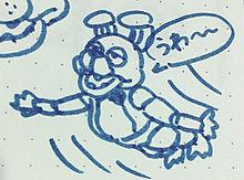 Bonnieの画像(fnafに関連した画像)