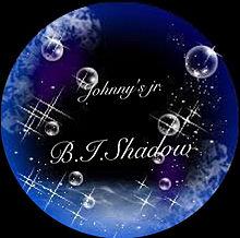 B.I.Shadow アイコンの画像(b.i.shadowに関連した画像)