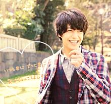 笑顔が可愛いらしい子の画像(高橋海人 笑顔に関連した画像