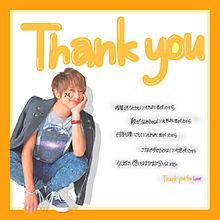 #あやねさん*Thank youの画像(THANKYOUに関連した画像)
