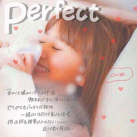 #伊藤千晃*Perfectの画像(プリ画像)