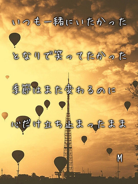 Mの画像(プリ画像)