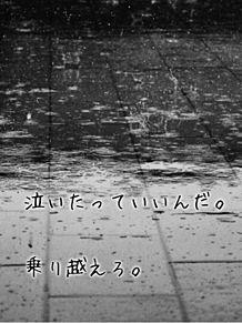 泣く プリ画像