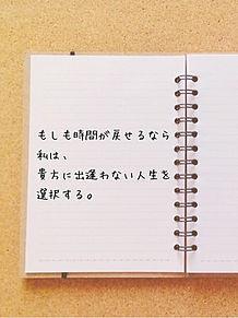 """""""恋"""" プリ画像"""