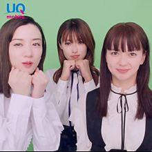 UQモバイル プリ画像