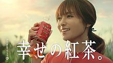 午後の紅茶の画像(#紅茶に関連した画像)