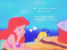 ○ かわいいの画像(プリ画像)