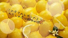 no titleの画像(恋愛ポエムに関連した画像)