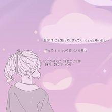 カタオモイの画像(恋愛 ポエムに関連した画像)
