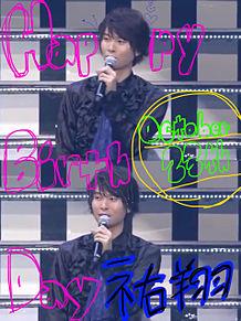 むっちゃんお誕生日おめでとう♡の画像(プリ画像)
