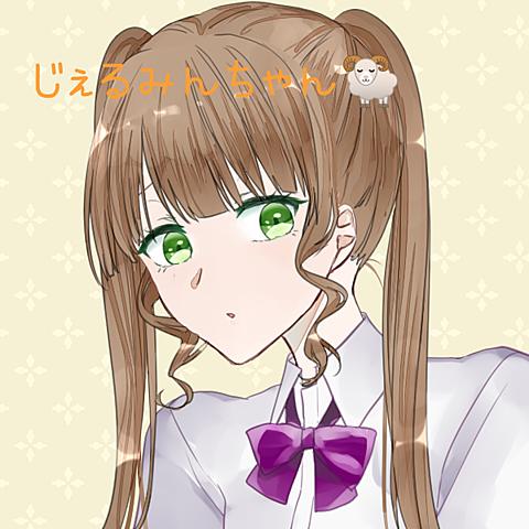 じぇるくん女体化_じぇるみんちゃん🐏の画像(プリ画像)