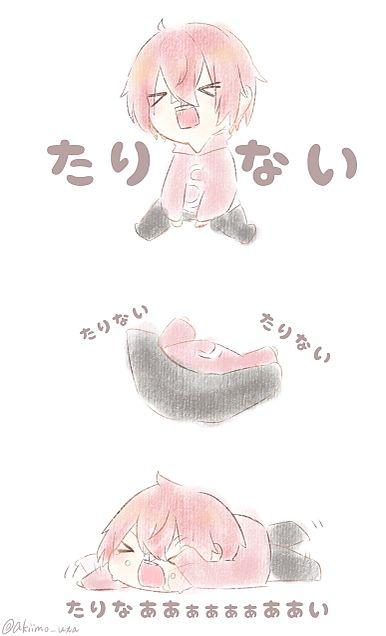 となりの坂田。さん!の画像(プリ画像)