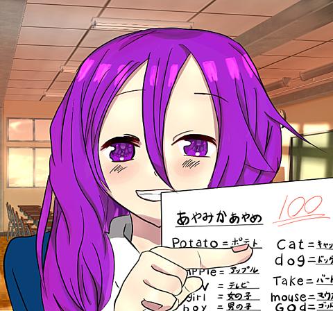 100点の笑顔の画像(プリ画像)