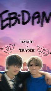 EBiDAN 佐野勇斗 古川毅 壁紙の画像(EBiDANに関連した画像)