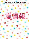 雑誌予告 7/6(水)発売 プリ画像