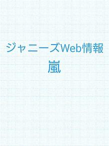 ニューアルバム特設サイトの画像(プリ画像)