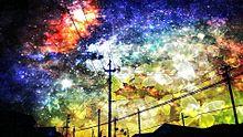 星空の画像(プリ画像)