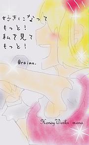 monaちゃん⸜❤︎⸝の画像(ハニワに関連した画像)