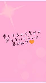 100万回のILoveYouの画像(100万回の「iloveyou」に関連した画像)