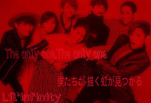 AAA歌詞画の画像(infinityに関連した画像)
