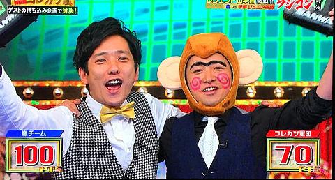 《Satoshi�Kazunari》の画像 プリ画像