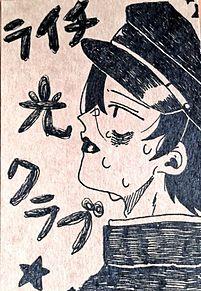 カネダの画像(絵描きさんと繋がりたいに関連した画像)