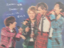 Hey!Say!7 ポチ