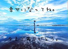 失恋💔 プリ画像