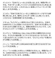 みんな日本語頑張ったんだね😭💗私も韓国語もっと頑張らないと✊の画像(#韓国語に関連した画像)