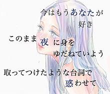 助演女優症/backnumber