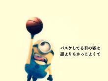 バスケしてる君が好き❥❥❥の画像(プリ画像)