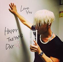 TAEYANG birthday ♡♡の画像(プリ画像)