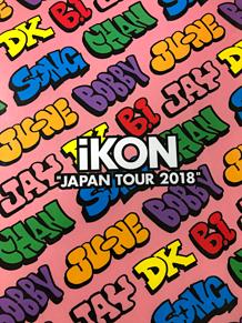 iKONの画像(ikon songに関連した画像)