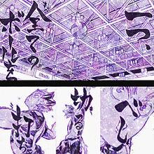 エースの心得の画像(エースの心得に関連した画像)