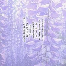 胡蝶しのぶ プリ画像
