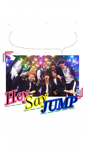 Hey! Say! JUMPロック画面の画像(プリ画像)