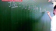 塩こうじより向井康二ですの画像(塩こうじに関連した画像)