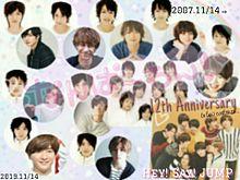 【11/14】12周年【CDデビュー日】の画像(12周年に関連した画像)