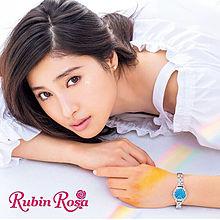 篠原涼子そっくり⁉太鳳ちゃん プリ画像