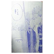 赤髪の白雪姫/ネタバレの画像(恋愛 キスシーンに関連した画像)