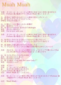 Hey!Say!JUMP  歌詞パート割 プリ画像