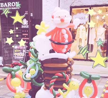 サンタを街に連れてって❣️の画像(プリ画像)
