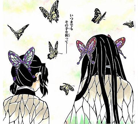 鬼滅の刃♡‴の画像(プリ画像)
