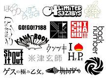 音楽ロゴの画像(radwimps ロゴに関連した画像)